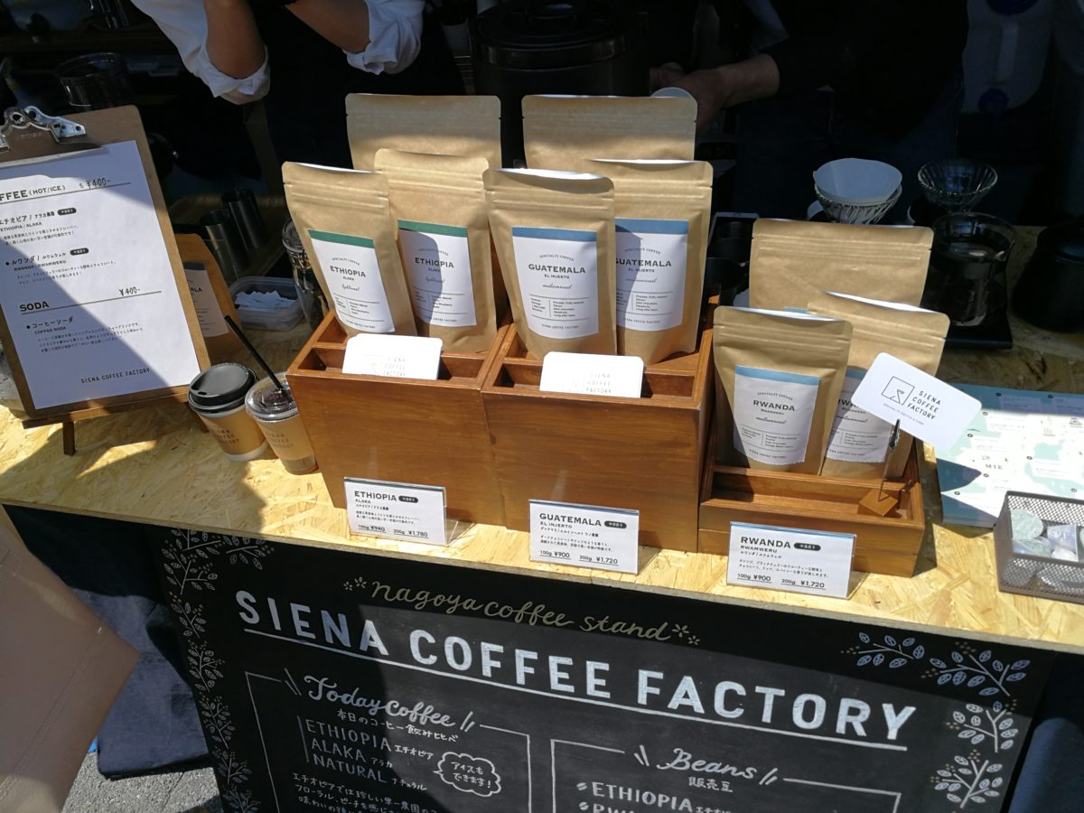 SIENA COFFEE FACTORYの出店の様子