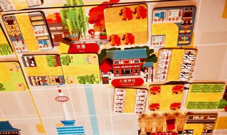 京都ダンガンプレイの様子。タイルや京都の名所イラストが可愛い