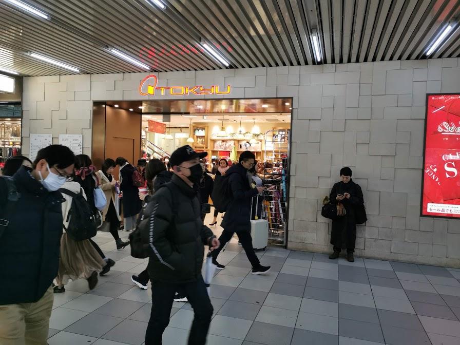 渋谷駅東急百貨店の入り口