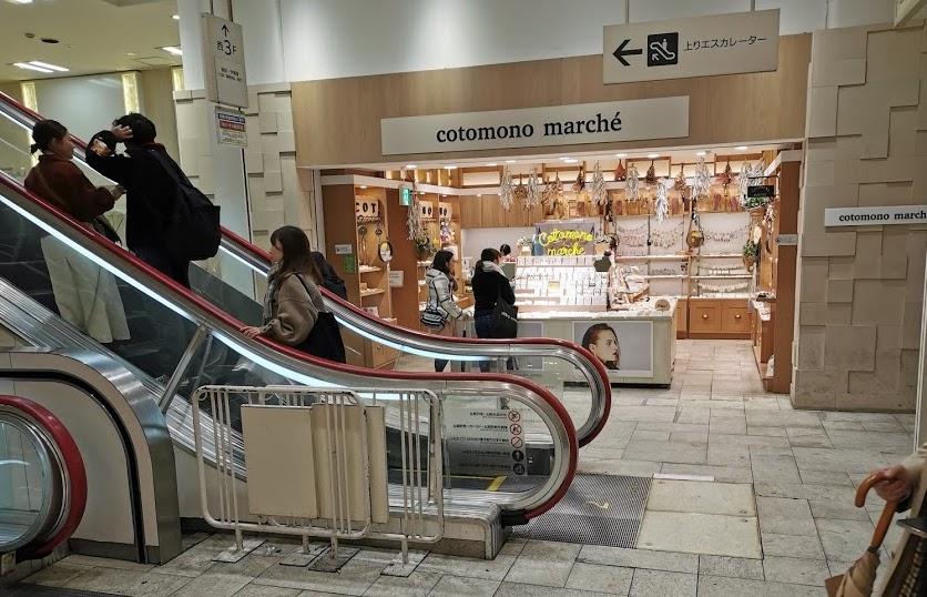 渋谷駅東急百貨店のエスカレーター