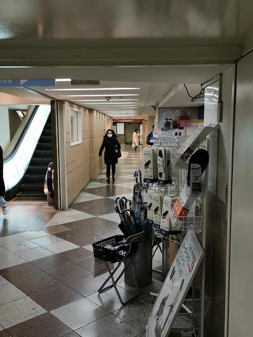 銀座線渋谷駅から井の頭線渋谷駅に乗り換える際のルート